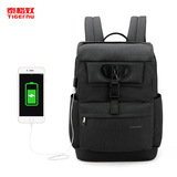 business USB notebook backpack
