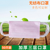 Disposable surgical face mask/3ply filters/50pcs per box/ FM3010